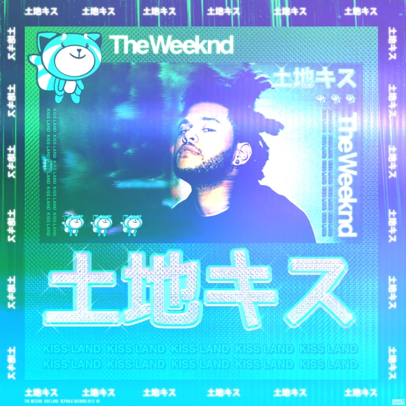 kiss land copy